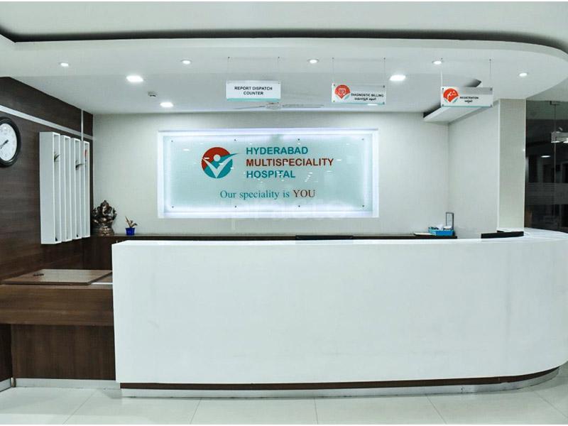 Hyderabad MultiSpeciality Hospital1