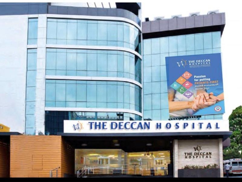 The Deccan Hospital1