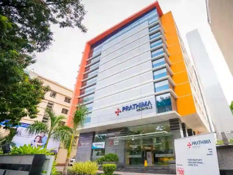 prathima hospital1